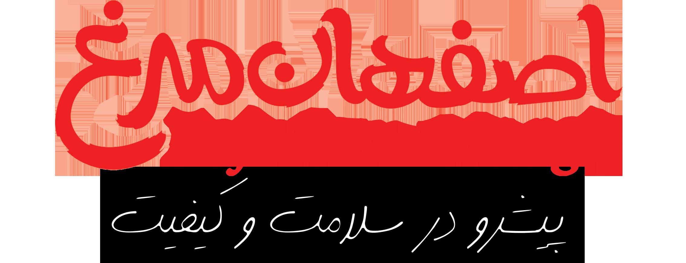 esfahan22222